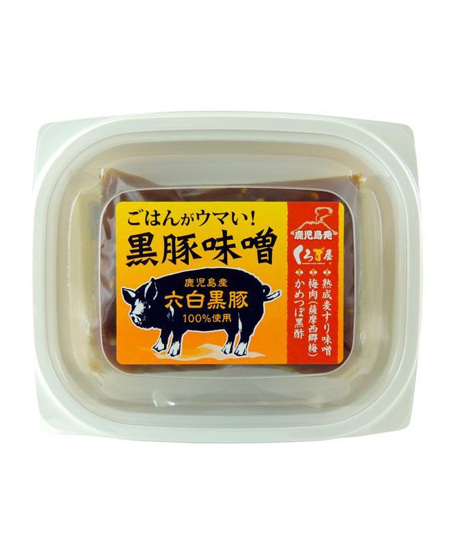 ごはんがウマい!黒豚味噌